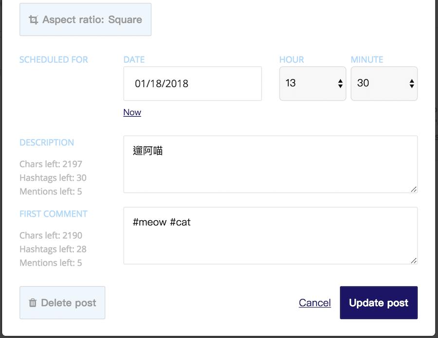 postdo IG 排程貼文