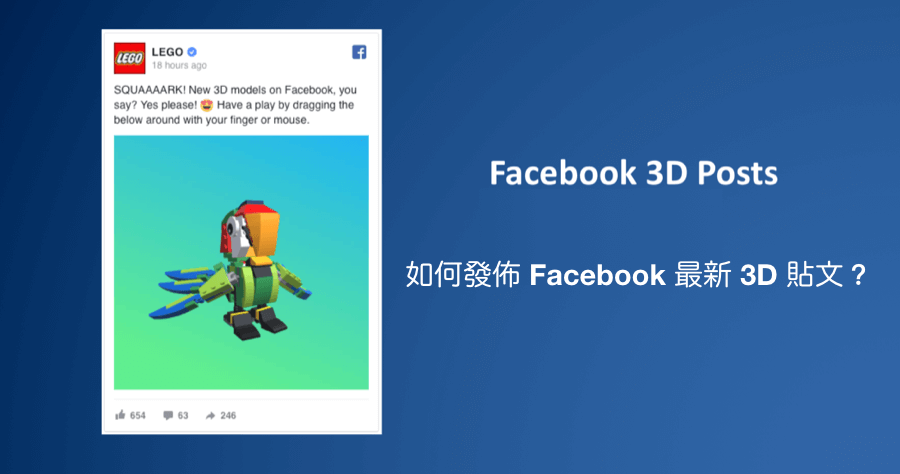 fb 3d android