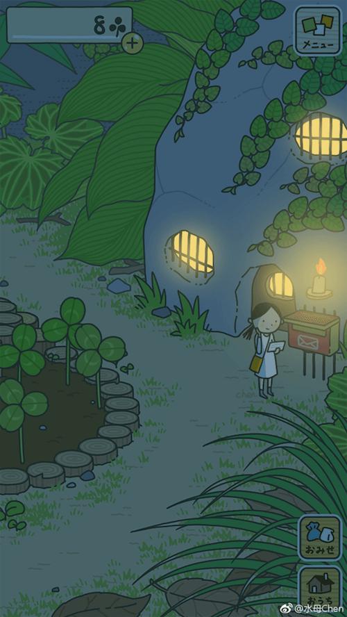 旅行青蛙 水母Chen 小女孩入住