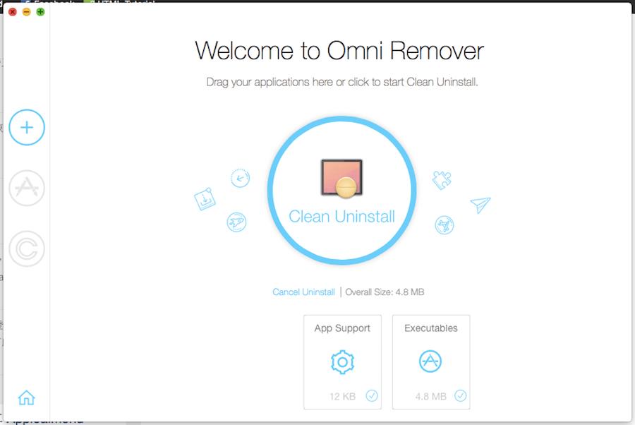 Omni Recover 垃圾檔案 Mac
