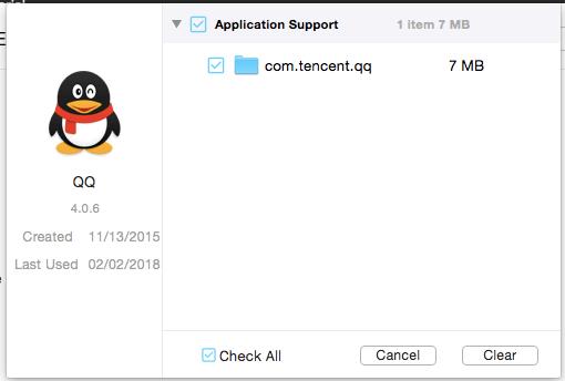 垃圾檔案清理 Mac