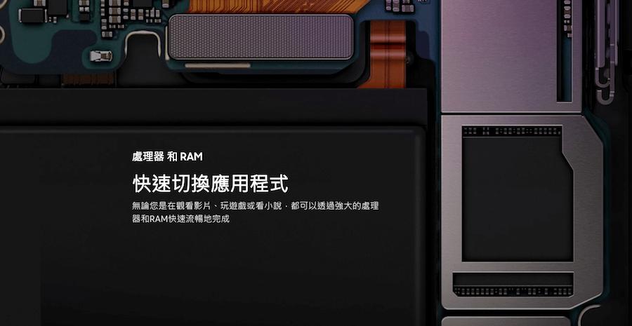 S9 多功能 切換背景視窗
