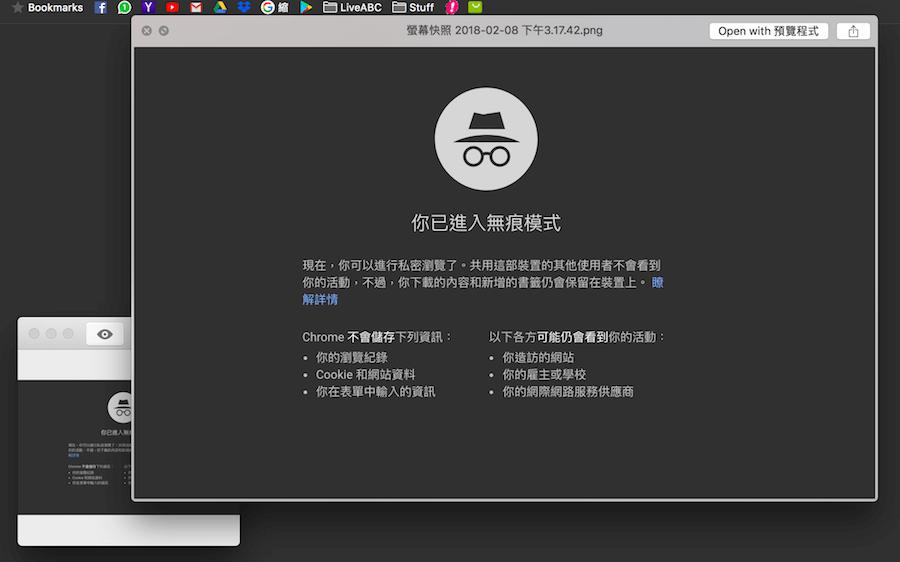 ShotBox Mac