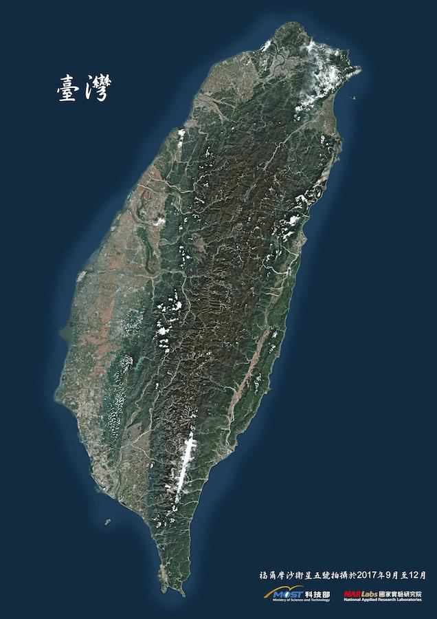 台灣 福衛五號 地圖