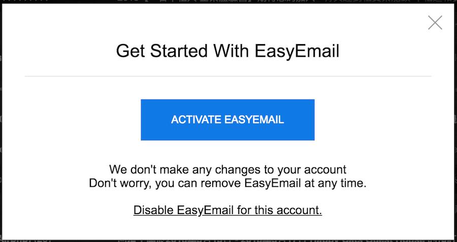 gmail 自動輸入 自動填入