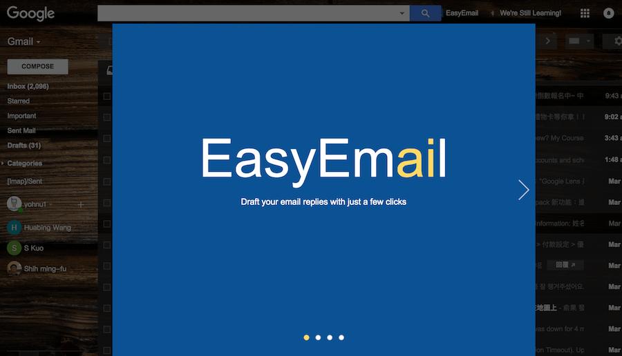 Email 預測字 自動填入