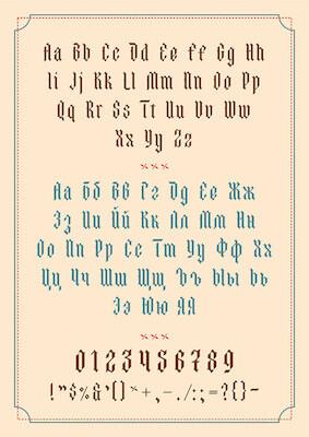HK Nova™ Medium 免費英文字體