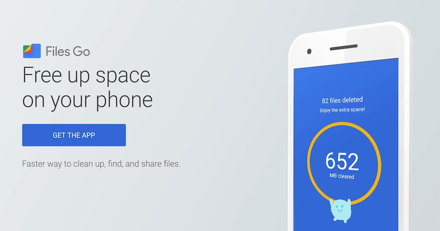 手機空間不足