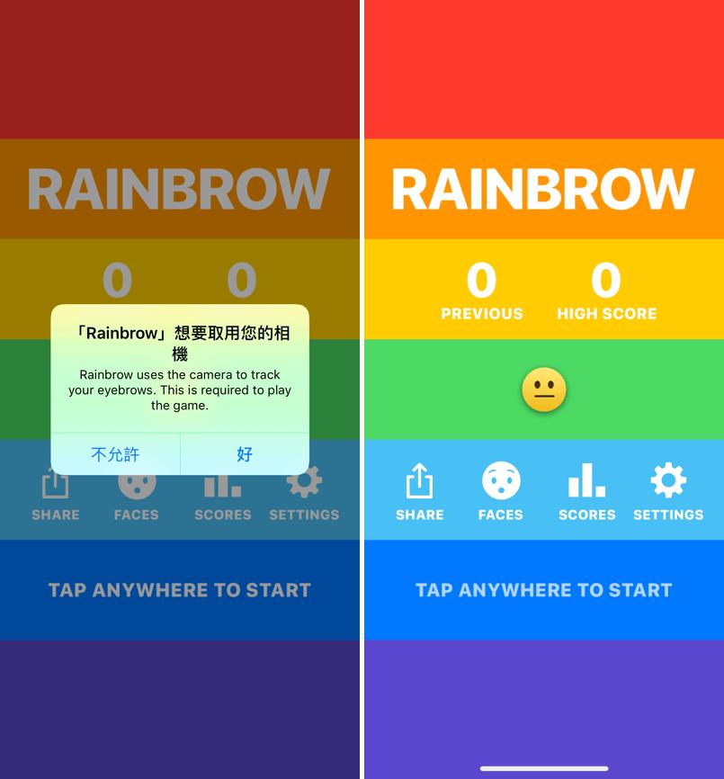 Rainbrow iPhone Trudepth相機 遊戲