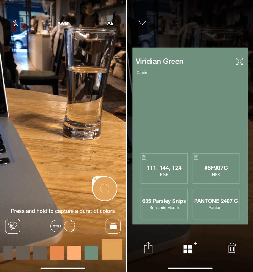 滴管工具 App
