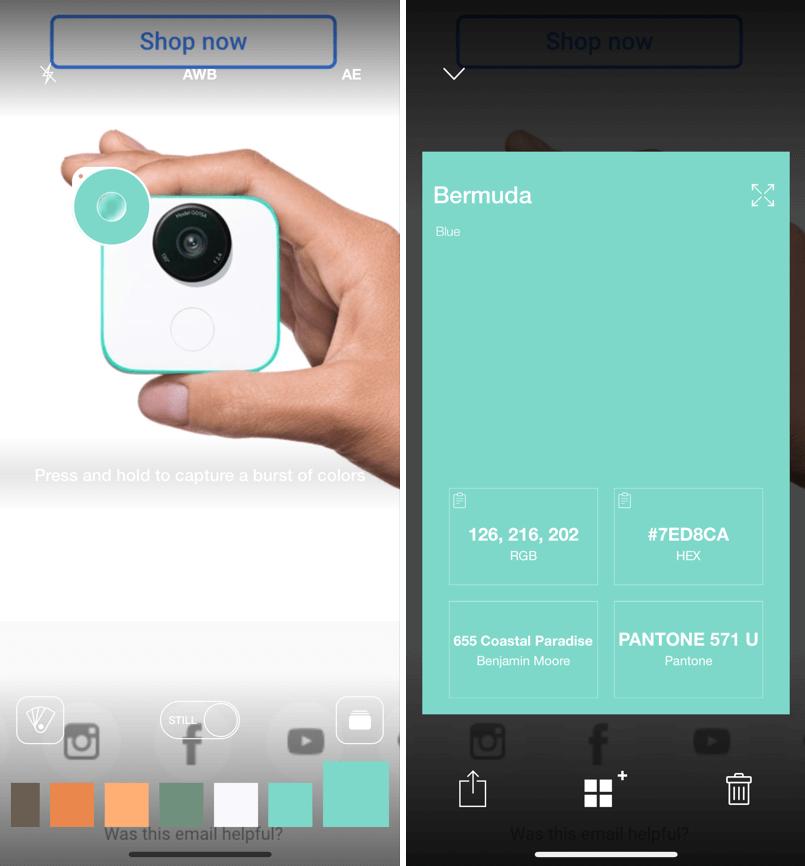 Swatches 滴管 選色 App