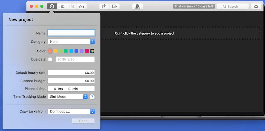 Mac 增加工作效率