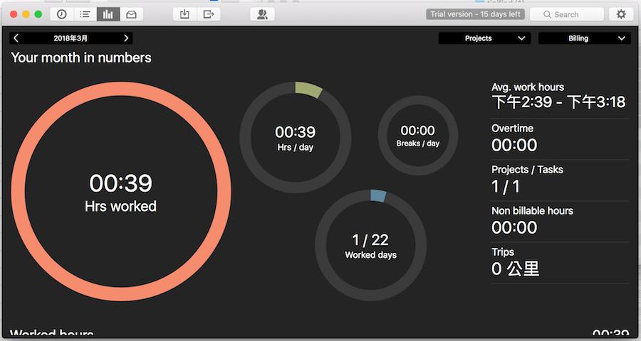 Tyme 2 Mac 工作時間管理