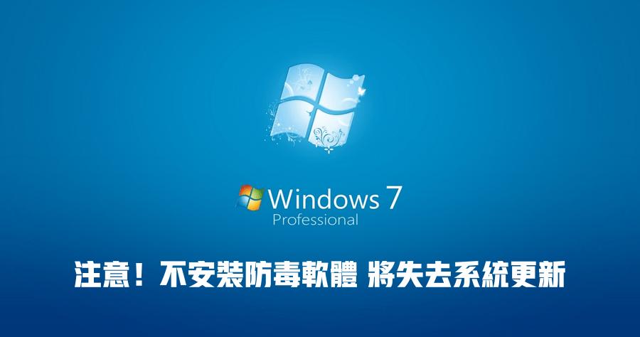Win7 更新 當機