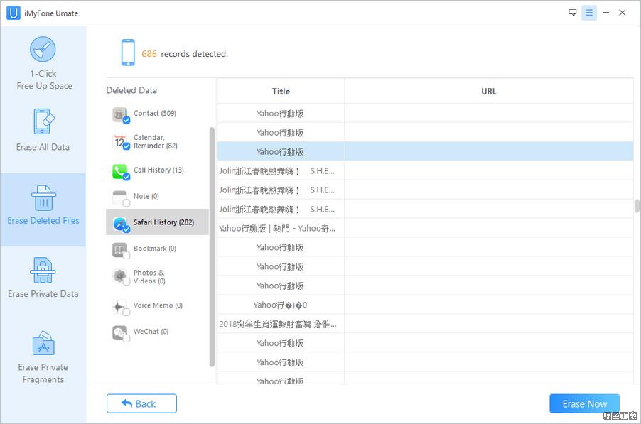 iMyFone 手機備份 照片無損壓縮
