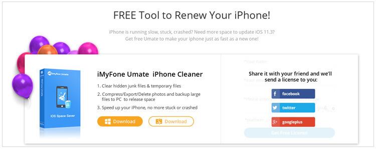 iMyFone Umate 限時免費