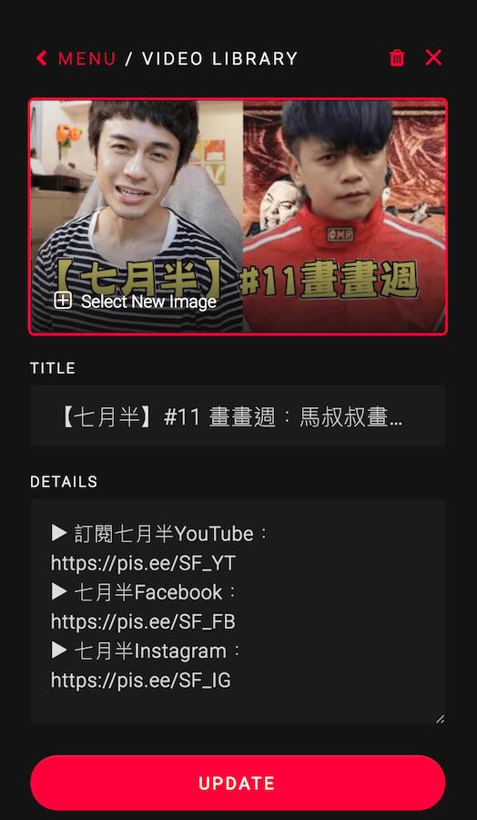 rivyt YouTube 無廣告