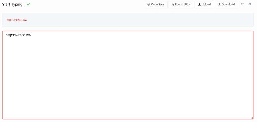 ssavr 跨裝置 檔案分享