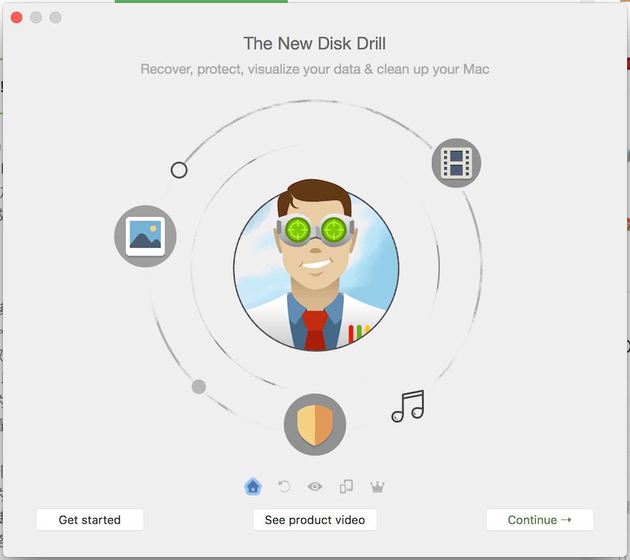 Disk Drill Mac 檔案救援