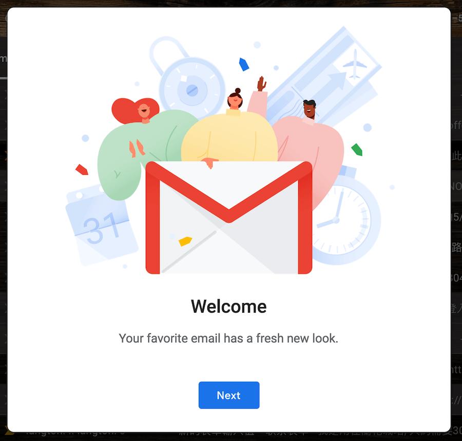 Gmail 更新