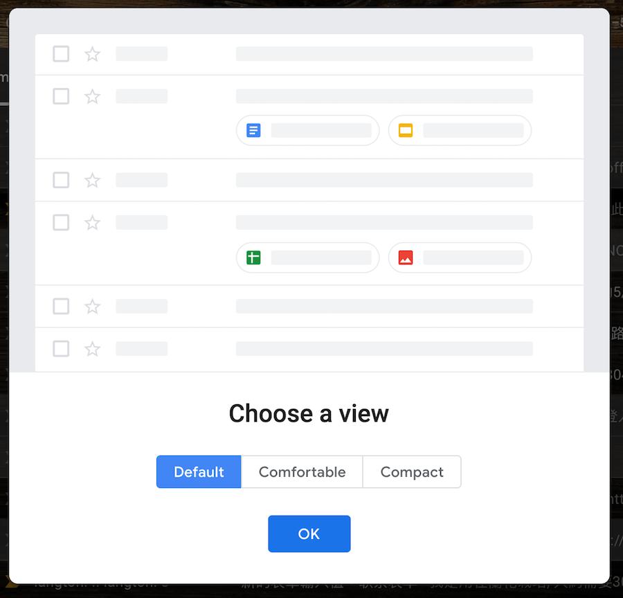 Gmail 更新 有哪些功能 如何開啟