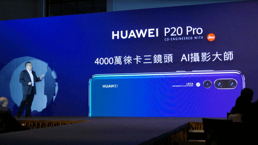 P20 P20 Pro 上市