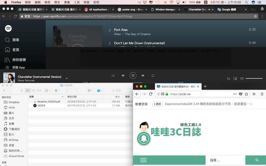 Mac 視窗管理工具