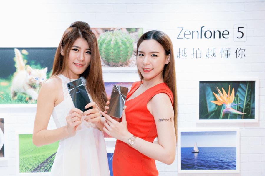 Zenfone 5 上市