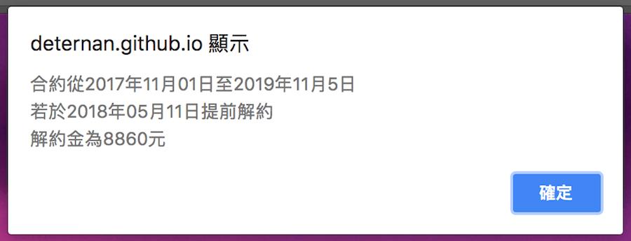 中華電信499吃到飽