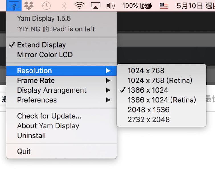 Mac 第二個螢幕 延伸螢幕
