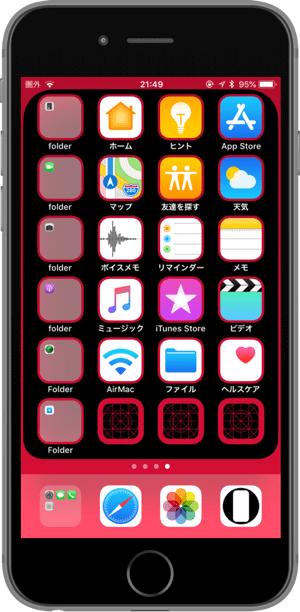 iPhone 8 桌布下載