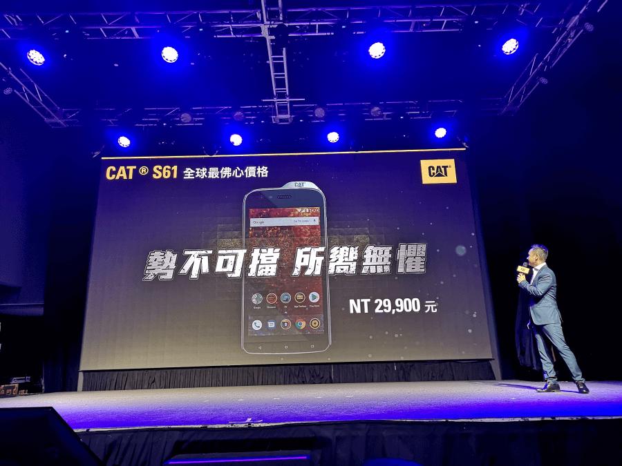 CAT S61