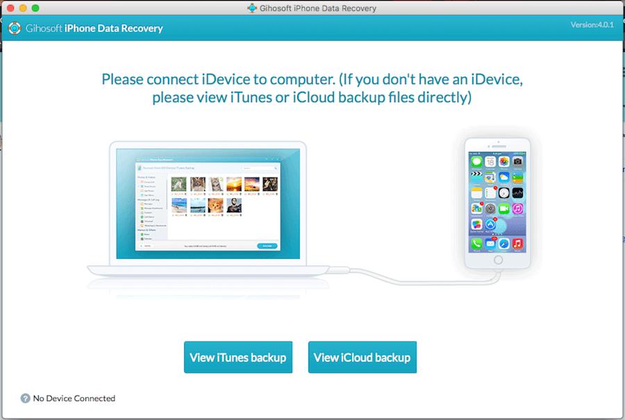 iPhone 檔案救援工具