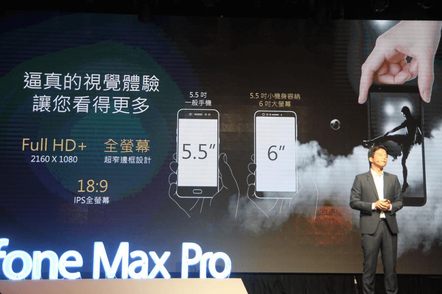 Zenfone Max Pro 顏色