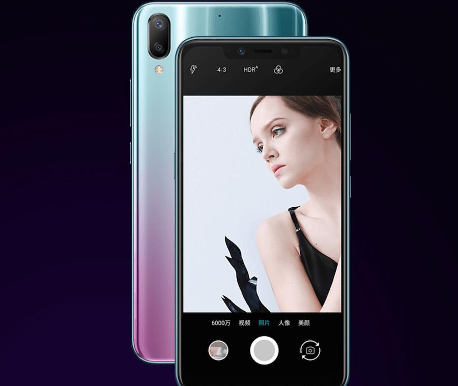 SUGAR S20規格 糖果手機