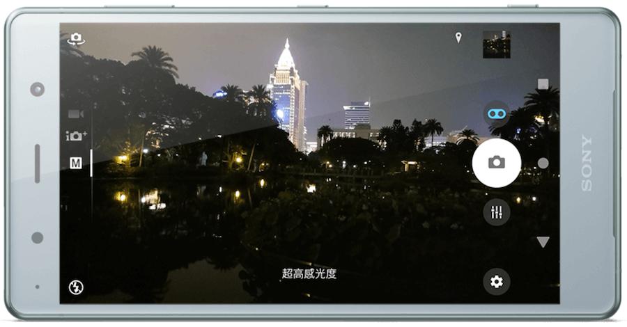 Sony Xperia XZ2 Premium 相機