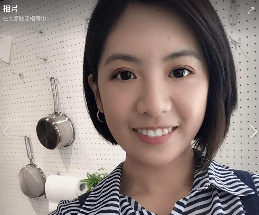 黃瀞瑩 臉書