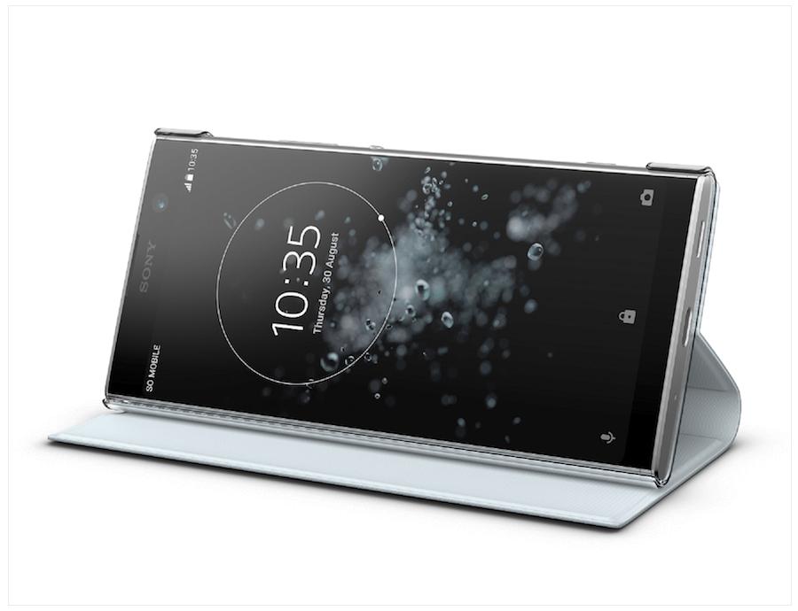 Sony XA2 Plus 價格
