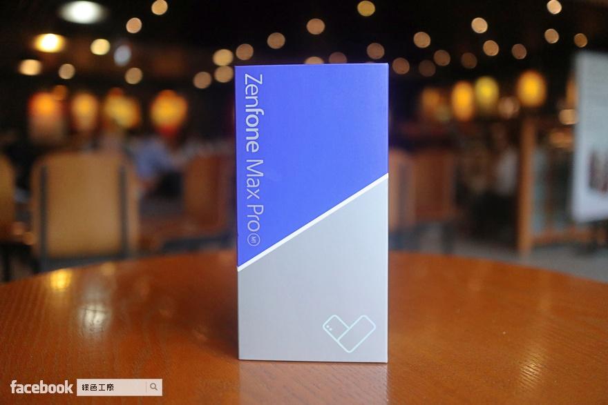 Zenfone Max Pro 開箱