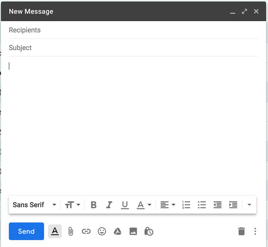 Gmail機密模式