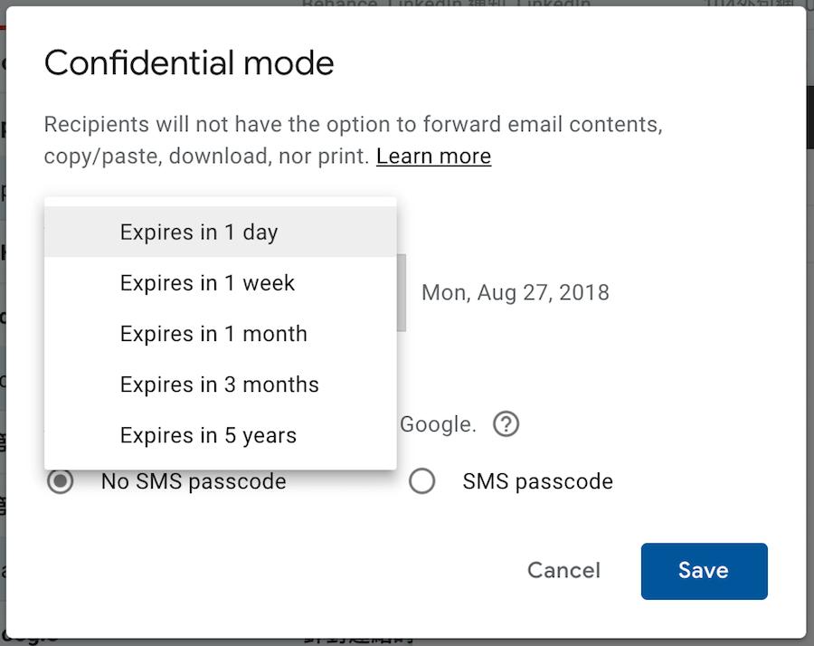 Gmail機密信件設定