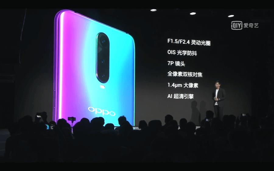OPPO R17 Pro 台灣開賣日期