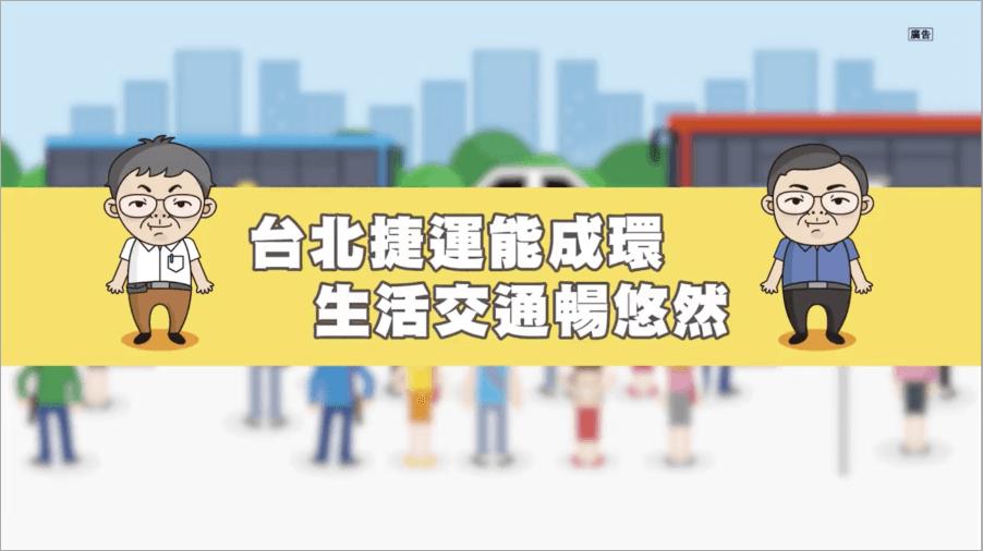 台北捷運環狀線進度整理