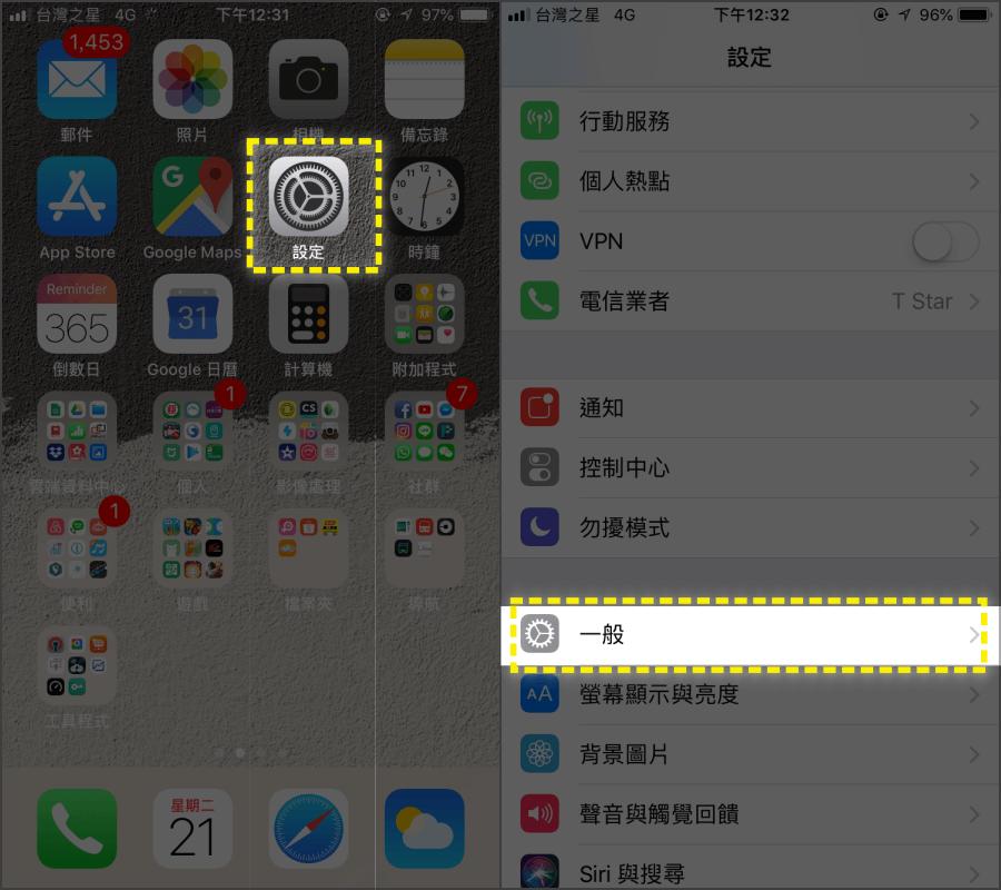 iPhone 150M 下載限制破解