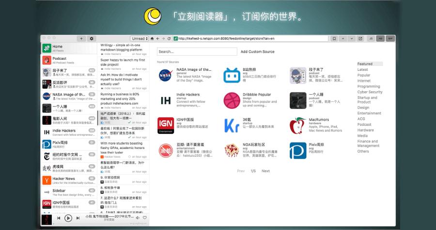 irreader 1.6.5 全能閱讀器,沒有提供 RSS 也能訂閱(Windows、Mac)