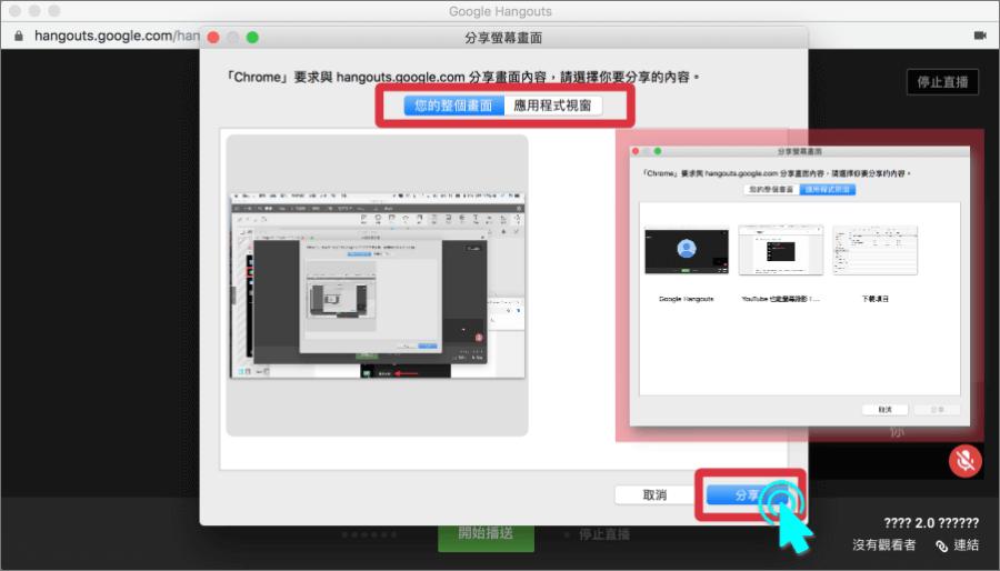 免費錄製螢幕工具