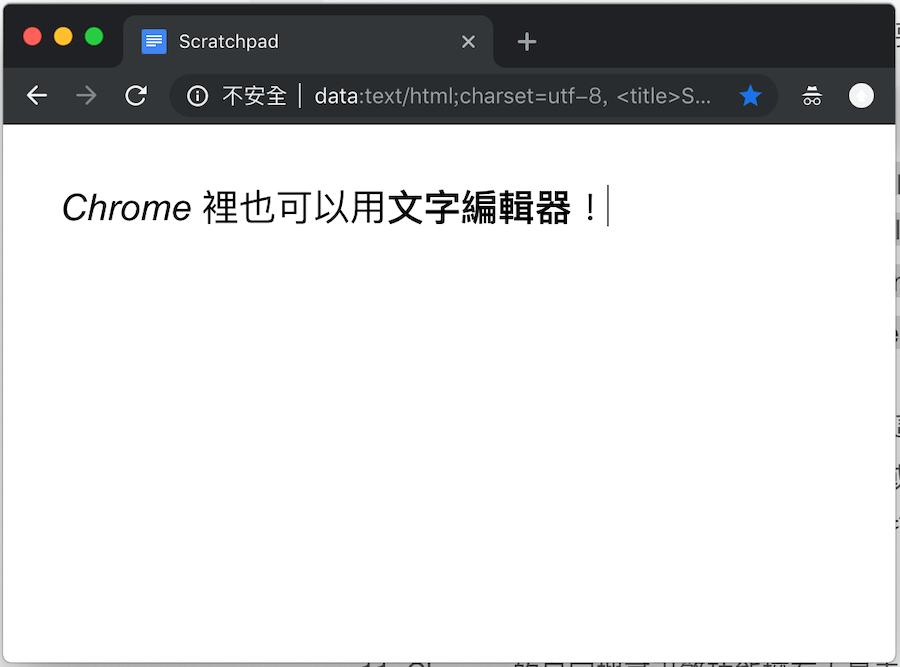 Chrome快速鍵