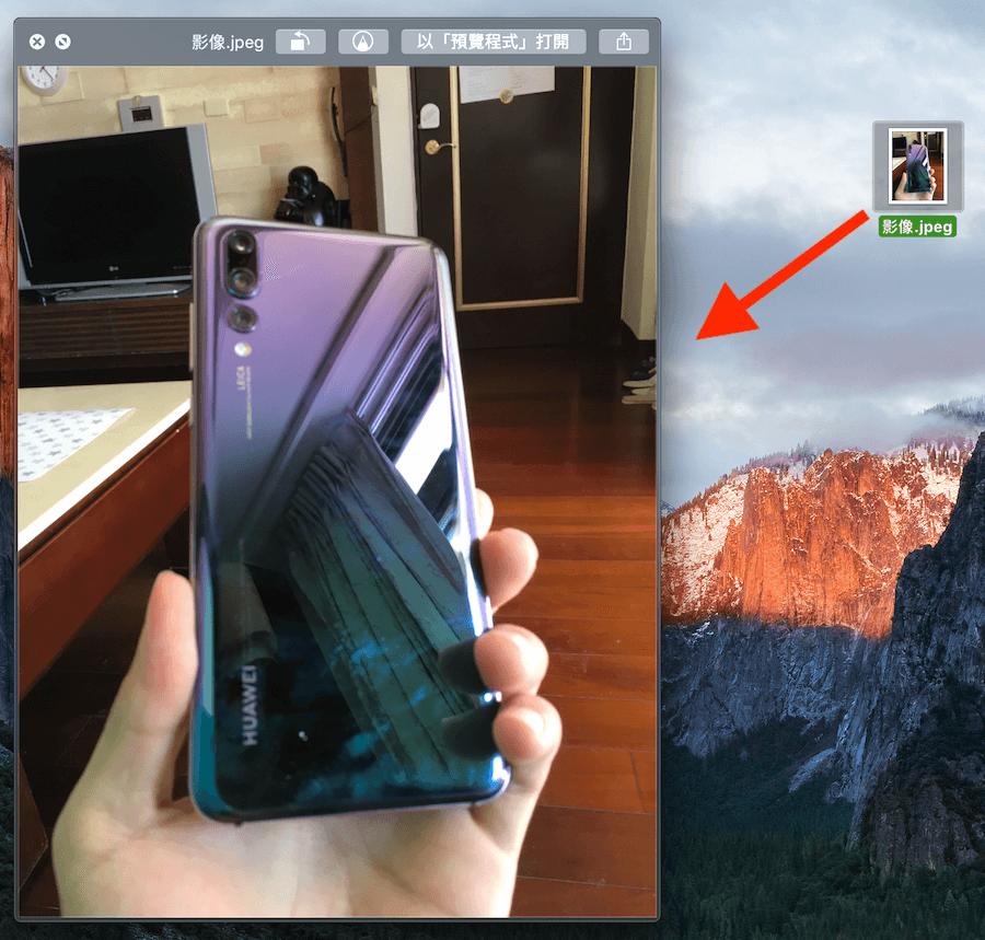 macOS Mojave 接續互通相機