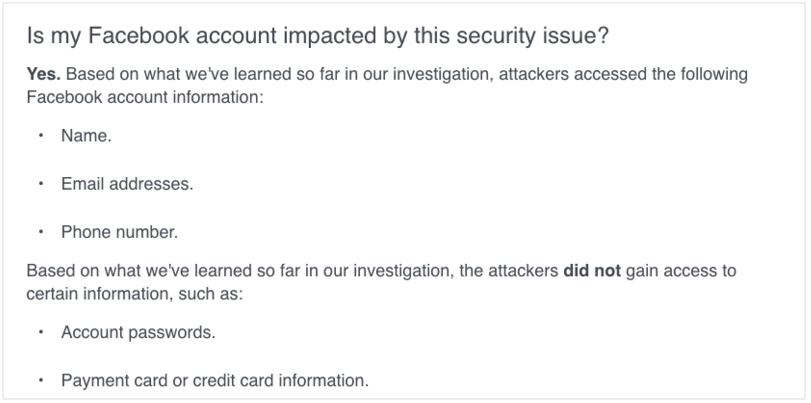 FB帳號被盜