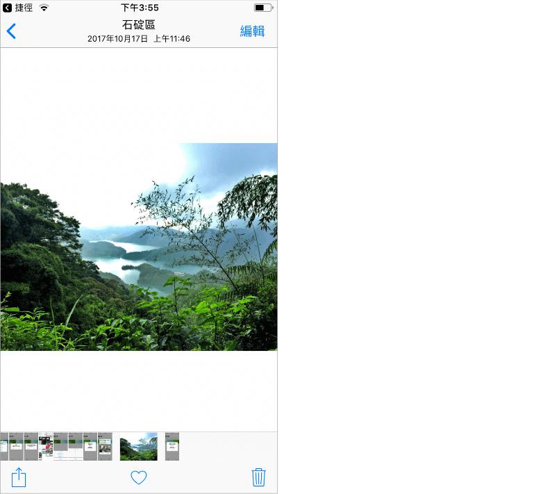 iOS12 捷徑 壓縮圖片